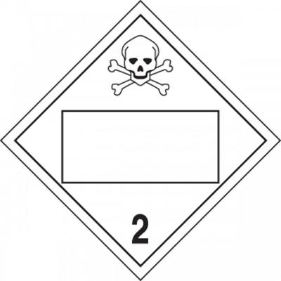 Hazard Class 2 - Poison Gas Blank 4-Digit DOT Placard