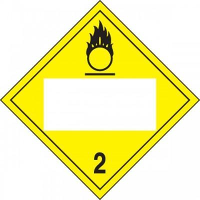 Hazard Class 2 - Oxygen Blank 4-Digit DOT Placard