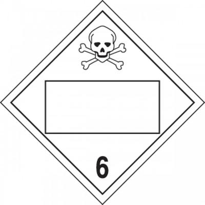 Hazard Class 6 - Poison Blank 4-Digit DOT Placard