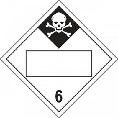 Hazard Class 6 - Inhalation Hazard Blank 4-Digit DOT Placard
